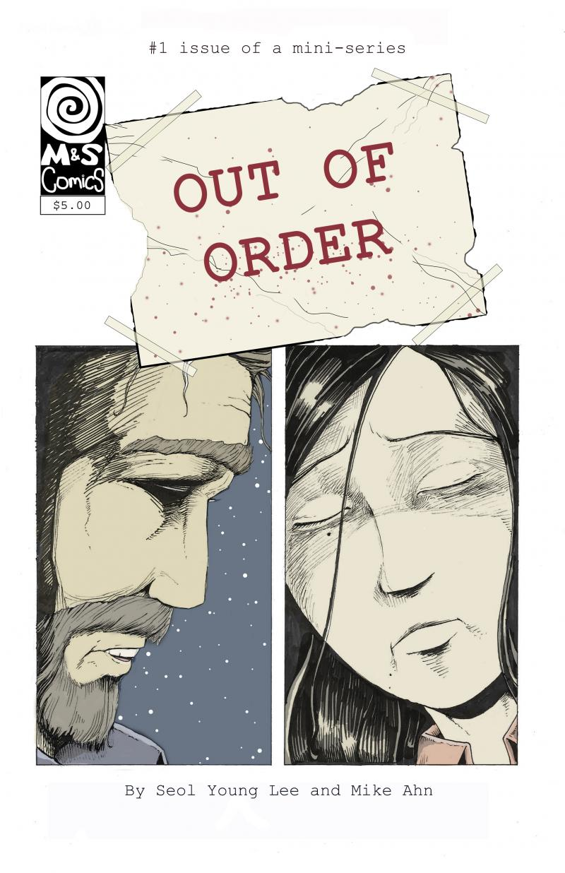 Out of Order Mike Ahn